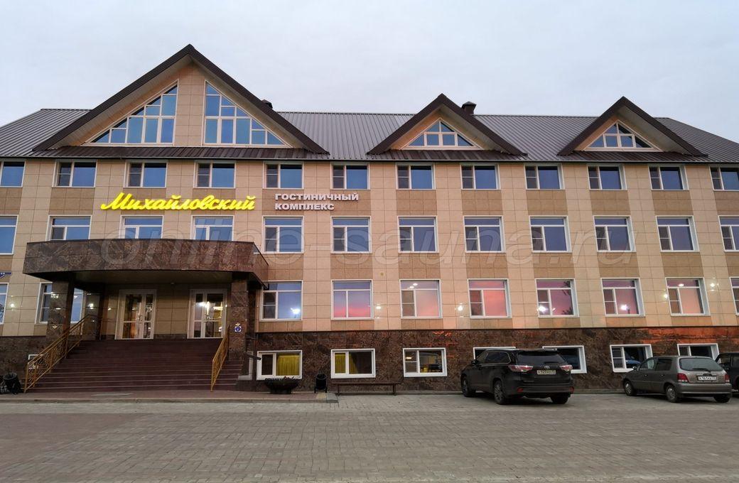 Михайловский, гостиничный комплекс
